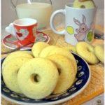 Le Macine ricetta biscotti